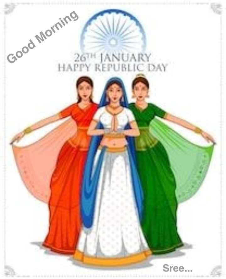 🌅శుభోదయం - Good Morning 26TH JANUARY HAPPY REPUBLIC DAY Sree . . . - ShareChat
