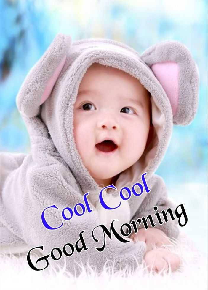 🌅శుభోదయం - Cool Cool Good Morning - ShareChat