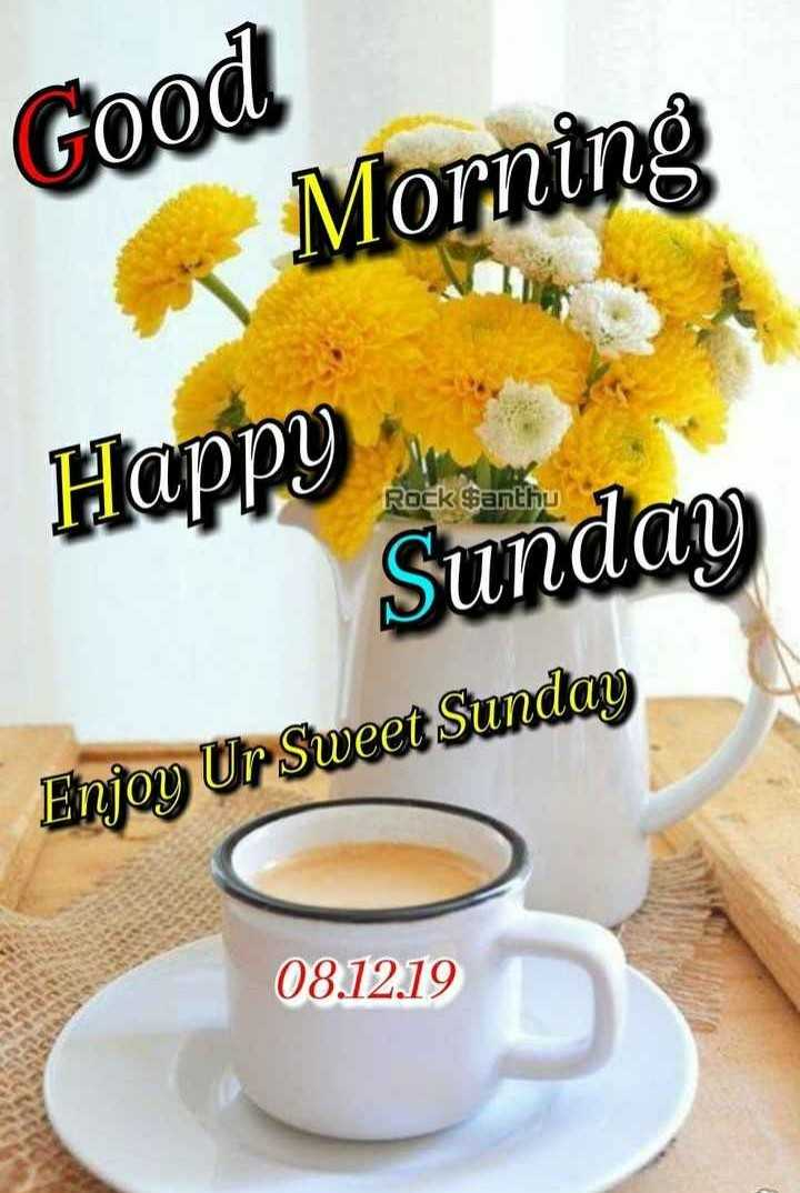 🌅శుభోదయం - Good Morning Rock Santhu Happy Sunday Enjoy Ur Sweet Sunday 08 . 12 . 19 - ShareChat
