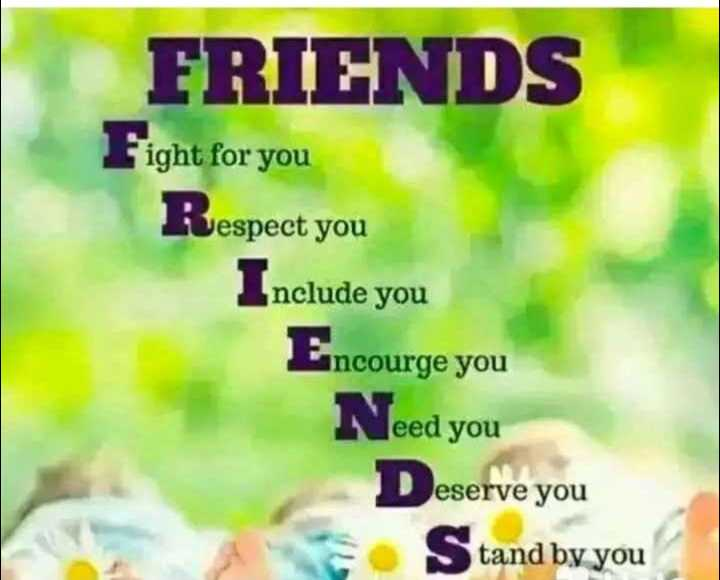 స్నేహం- కోట్స్ - FRIENDS Fight for you Wespect you nclude you Encourge you Need you Deserve you Stand by you - ShareChat