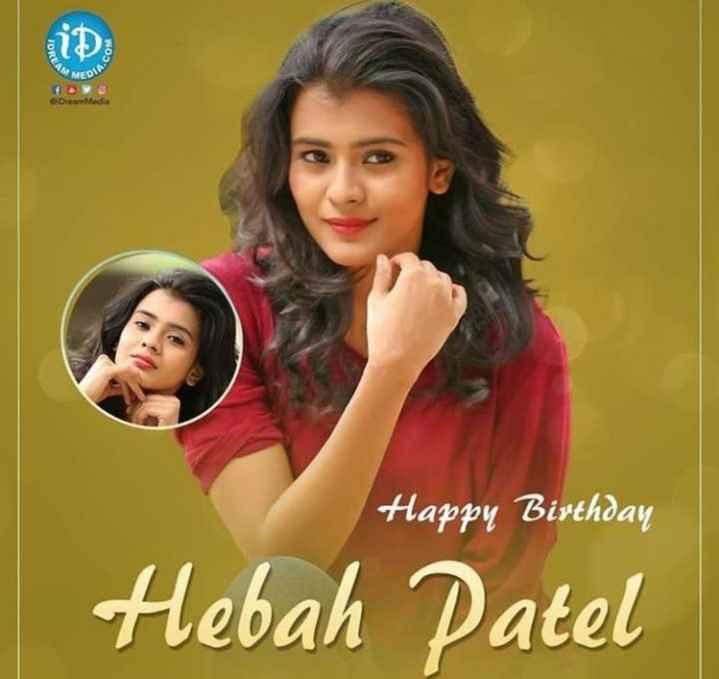 🎂హెబ్బా పటేల్ పుట్టినరోజు 🎁🎉 - COM MEDI Med Happy Birthday Hebah Patel - ShareChat