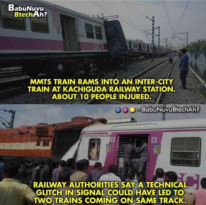 🚊హైదరాబాద్‌లో రైళ్లు ఢీ - IHCENTRAL BabuNuvu BtechAh ? MMTS TRAIN RAMS INTO AN INTER - CITY TRAIN AT KACHIGUDA RAILWAY STATION . ABOUT 10 PEOPLE INJURED . @ - Babu NuvuBtechAh ? HCENTRAL RAILWAY RAILWAY AUTHORITIES SAY A TECHNICAL GLITCH IN SIGNAL COULD HAVE LED TO TWO TRAINS COMING ON SAME TRACK . - ShareChat