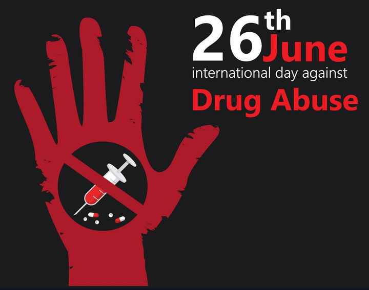 🚭ಅಂತರಾಷ್ಟ್ರೀಯ ಮಾದಕ ವಸ್ತು ವಿರೋಧಿ ದಿನ - th 26 une international day against Drug Abuse - ShareChat