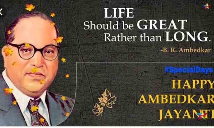 ಅಂಬೇಡ್ಕರ - LIFE Should be GREAT Rather than LONG . - B . R . Ambedkar SpecialDays HAPPY AMBEDKAR JAYANTI - ShareChat