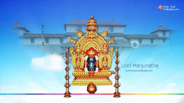 🎂ಅಭಿನಂದನ ಹುಟ್ಟುಹಬ್ಬ - Hindu God Wallpaper . com Lord Manjunatha www . Hindu God Wallpaper . com UUU DOC . CO COLLECTOR HINDU GODWALLPAPER . COM HINDU GODWALLPAPER . COM HINDU GODWALLPAPER . COM HINDU GODWALLFAPER . COM HINDU GODWALLPAPER . COM - ShareChat