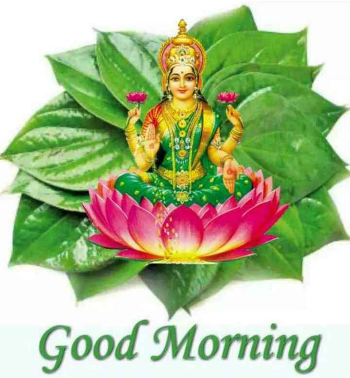 🙏 ಆಷಾಢ ಶುಕ್ರವಾರ - Good Morning - ShareChat