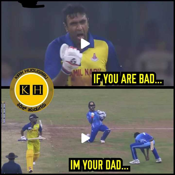 🏏🏏🔥🔥karnatak champion🔥🔥🏏🏏 - JGARU MINARI KIRIK HL IF YOU ARE BAD . . . KH శిరి ಪಕರು . IM YOUR DAD . . . - ShareChat