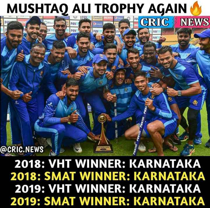 🏏🏏🔥🔥karnatak champion🔥🔥🏏🏏 - MUSHTAQ ALI TROPHY AGAIN 5 CRIC NEWS Payun Ambuja Cement DREAMII peps זם : חריגס Pay pepsi Am DRE Payt Paytm , ay Paym Payin ned whethed Whed LADDAD MAD MAD ) @ CRIC . NEWS 2018 : VHT WINNER : KARNATAKA 2018 : SMAT WINNER : KARNATAKA 2019 : VHT WINNER : KARNATAKA 2019 : SMAT WINNER : KARNATAKA - ShareChat