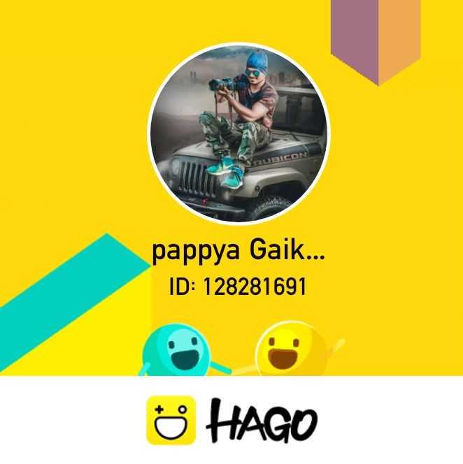ಗೇಮ್ - ICON pappya Gaik . . . ID : 128281691 Ö HAGO - ShareChat