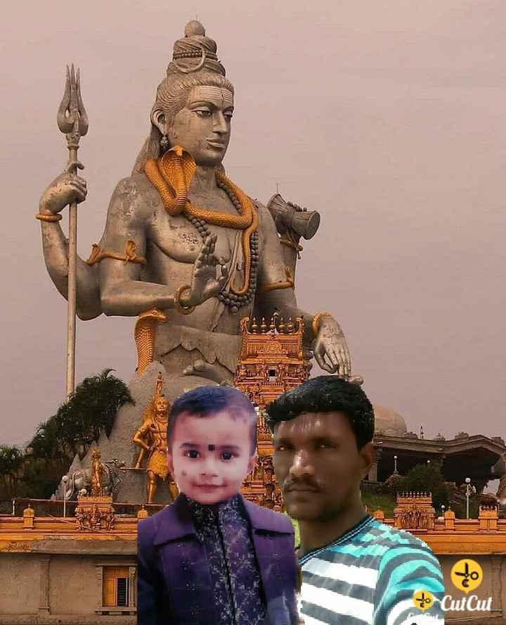 ಟಿ ನರಸೀಪುರದ ಮಹಾಕುಂಭಮೇಳ - to Cut Cut - ShareChat