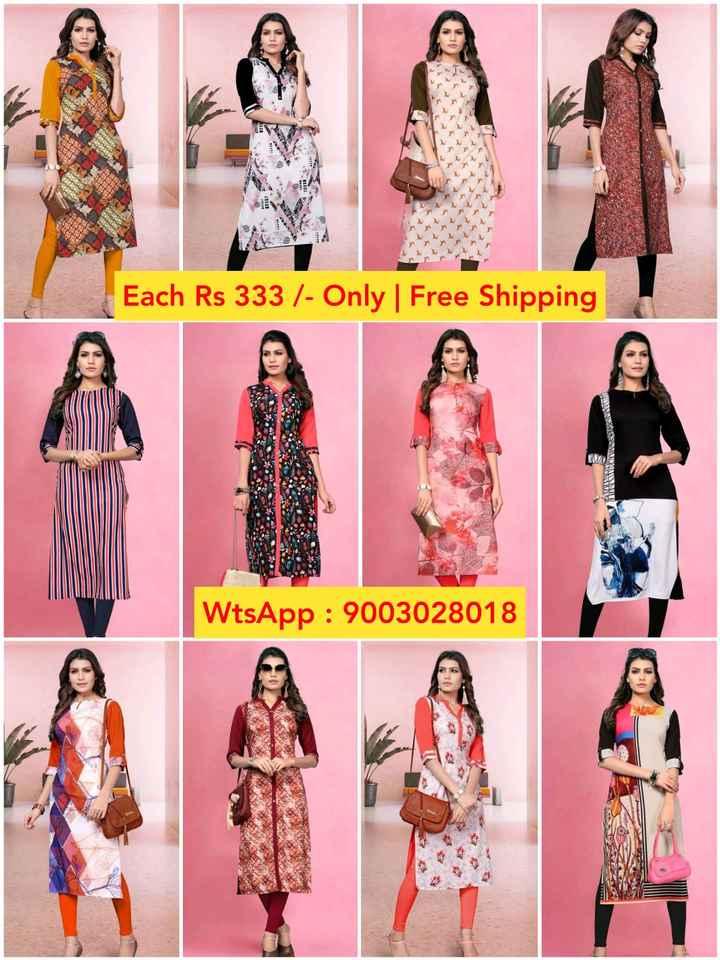 👗 ಡ್ರೆಸ್ ಡಿಸೈನ್ಸ್ - Each Rs 333 / - Only | Free Shipping WtsApp : 9003028018 - ShareChat