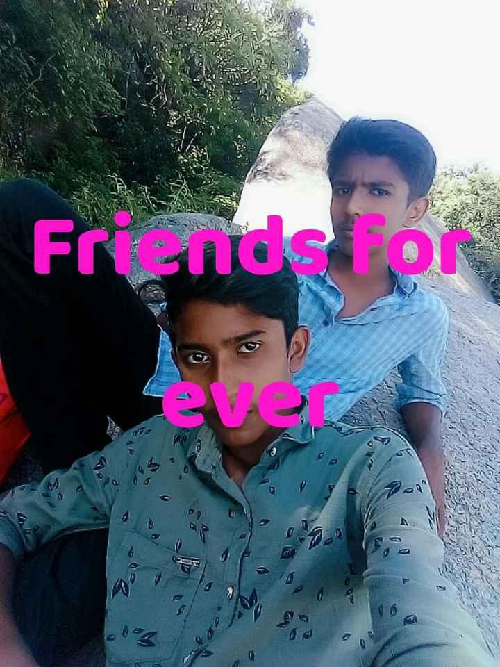 🙏 ಧೀಮಂತ ನಾಯಕ ಅನಂತ್ ಕುಮಾರ್ - Friends ON eve - ShareChat