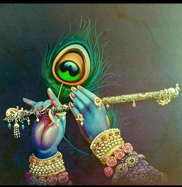 🦶 ನನ್ನ ಕೃಷ್ಣನ ಹೆಜ್ಜೆ - o خر - ShareChat