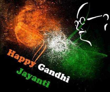 🧠 ನನ್ನ ಜನ್ಮ ರಹಸ್ಯ - Happy Gandhi Jayanti - ShareChat
