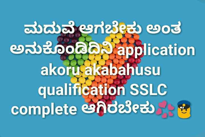 🤔 ನನ್ನ ಪ್ರಕಾರ - ಮದುವೆ ಆಗಬೇಕು ಅಂತ ಅನುಕೊಂಡಿದಿನಿ application akoru akabahusu qualification SSLC complete ಆಗಿರಬೇಕು ಆ - ShareChat