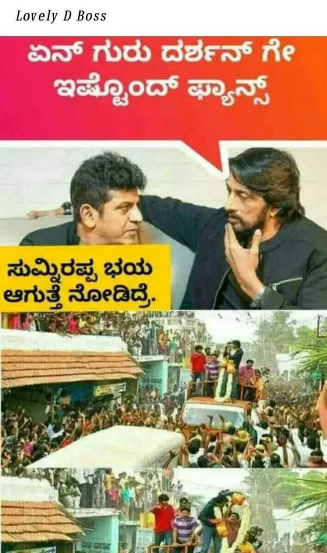 ನಮ್ boss - ShareChat