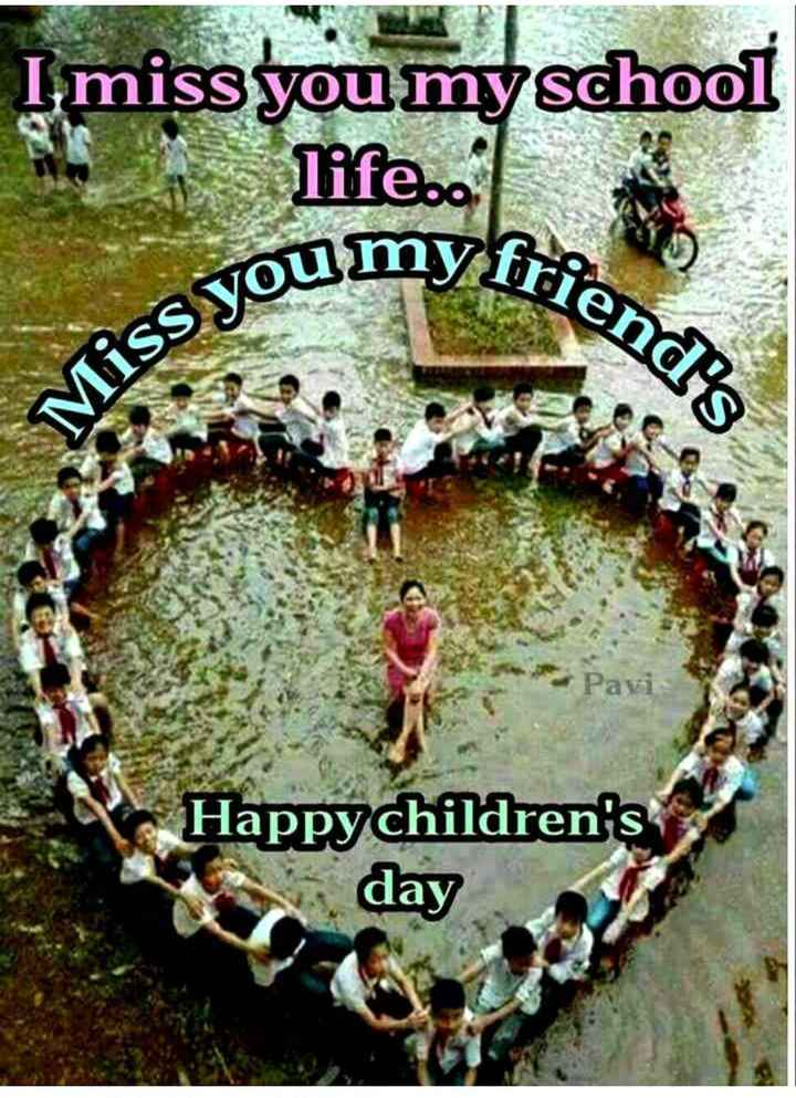 🧒ಮಕ್ಕಳ ದಿನಾಚರಣೆಯ ಶುಭಾಶಯಗಳು - I miss you my school life . . toumyft . friends Niss you Pavi Happy children ' s day - ShareChat