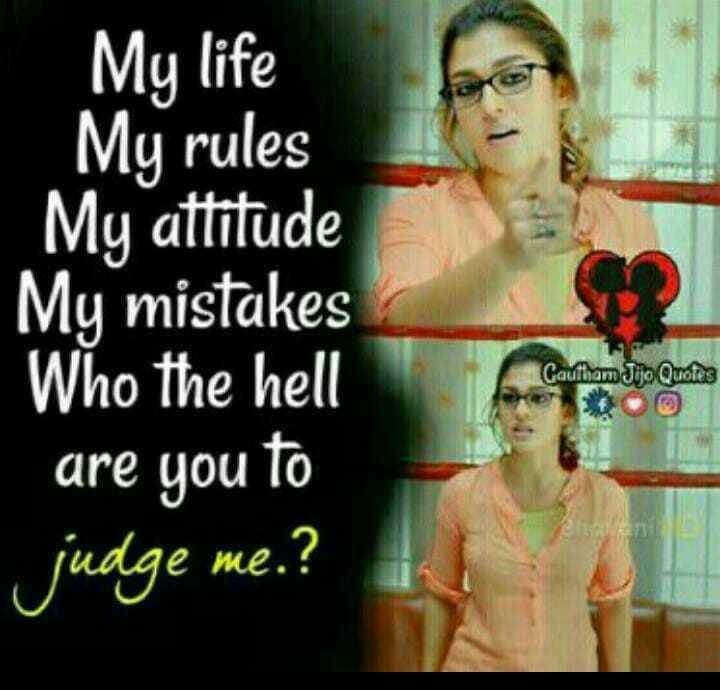 ಮೈ ಸ್ಟೈಲ್ - My life My rules My attitude My mistakes Who the hell are you to Gautham Jijo Quotes judge me . ? - ShareChat
