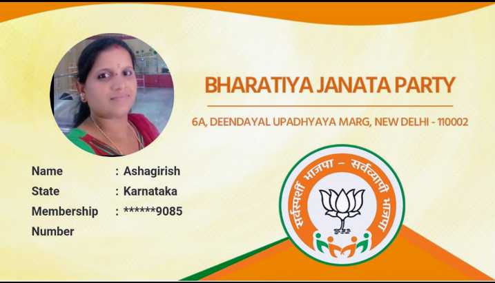 ಮೋದಿ ಅಭಿಮಾನಿ - BHARATIYA JANATA PARTY 6A , DEENDAYAL UPADHYAYA MARG , NEW DELHI - 110002 भाजपा Name State Membership Number : Ashagirish : Karnataka : * * * * * * 9085 त्या५ । सर्वस्प भाजपा - ShareChat