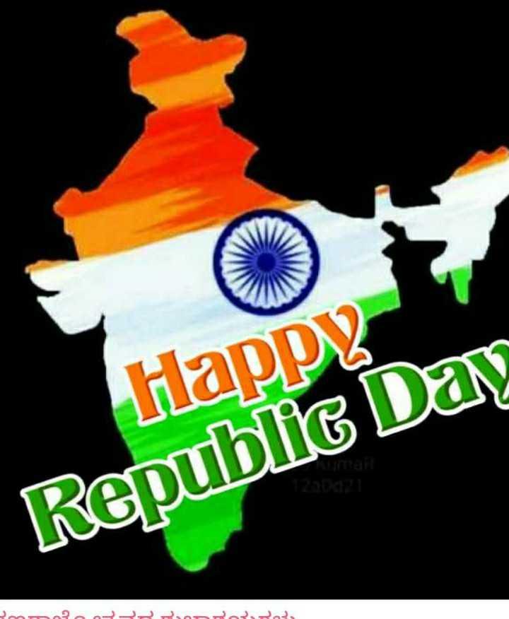 👍ಮೋಶನ್ ಪೋಸ್ಟರ್ ಚಾಲೆಂಜ್ - Happy Republic Day RRRRRRR - ShareChat