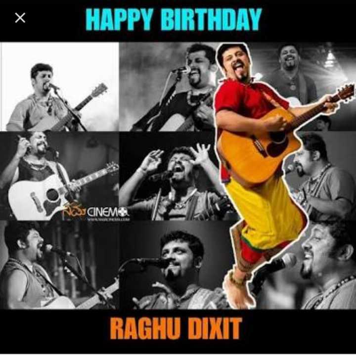 🎂ರಘು ದೀಕ್ಷಿತ್ ಹುಟ್ಟುಹಬ್ಬ - HAPPY BIRTHDAY ECINEMA RAGHU DIXIT - ShareChat
