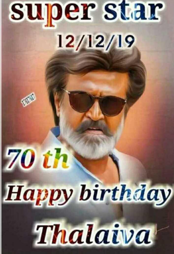 🎂ರಜನಿಕಾಂತ್ ಹುಟ್ಟುಹಬ್ಬ - super star 12 / 12 / 19 17617617 70 th Happy birthday Thalaiva - ShareChat