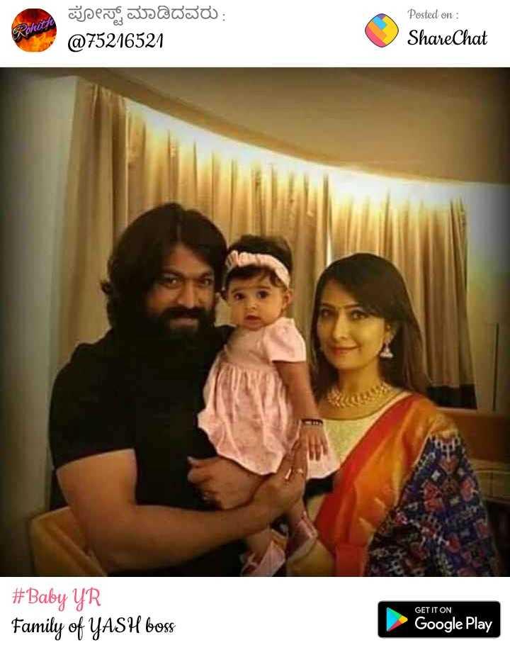 ರಾಕಿಂಗ್ ಸ್ಟಾರ್ ಯಶ್ - Polit ಪೋಸ್ಟ್ ಮಾಡಿದವರು : @ 75216521 Posted on : ShareChat # Baby YR Family of YASH boss GET IT ON Google Play - ShareChat