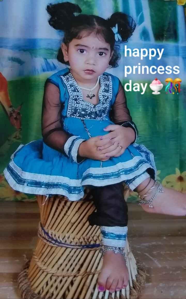 👸 ರಾಜಕುಮಾರಿ ದಿನ - happy princess day 71 - ShareChat