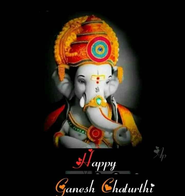🎦ರಾಜ್ ಅಣ್ಣನ ಸಿನಿಮಾಗಳು - Happy Ganesh Chaturthi - ShareChat