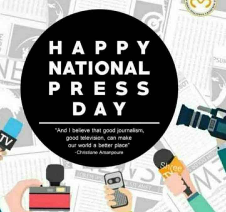 📖 ರಾಷ್ಟ್ರೀಯ ಪತ್ರಿಕಾ ದಿನ - HAPPY NATIONAL PRESS DAY TV And I believe that good journalism , good television , can make our world a better place - Christiane Amanpoure Shree - ShareChat