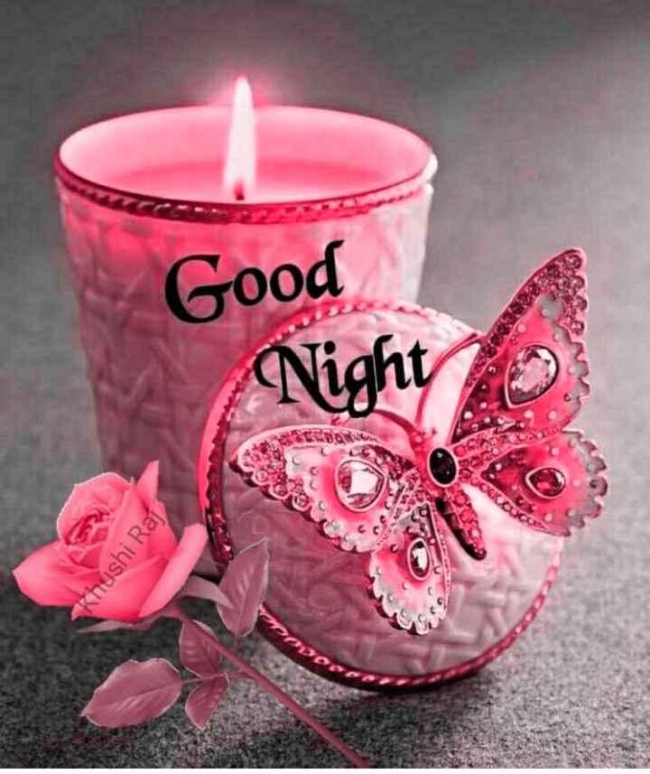 🎁ವಾರ್ಷಿಕೋತ್ಸವ - Good Night Khushi Rai - ShareChat