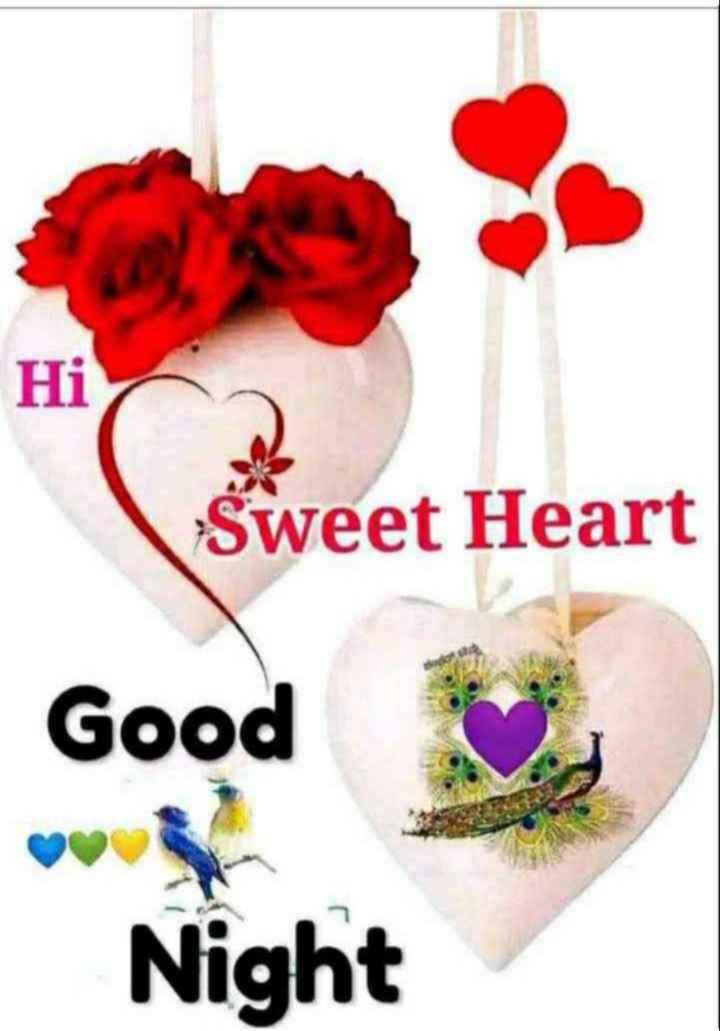 🎁ವಾರ್ಷಿಕೋತ್ಸವ - Ні Sweet Heart Good Night - ShareChat