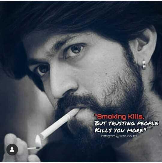 ವಿಶ್ವ ತಂಬಾಕು ರಹಿತ ದಿನ - Smoking Kills , BUT TRUSTING PEOPLE KILLS YOU MOREW Instagram @ Yash qoutes - ShareChat