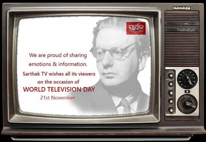 📺ವಿಶ್ವ ದೂರದರ್ಶನ ದಿನ - KOKA ସାର୍ଥକ We are proud of sharing emotions & information . Sarthak TV wishes all its viewers on the occasion of WORLD TELEVISION DAY 21st November 11000109 - ShareChat