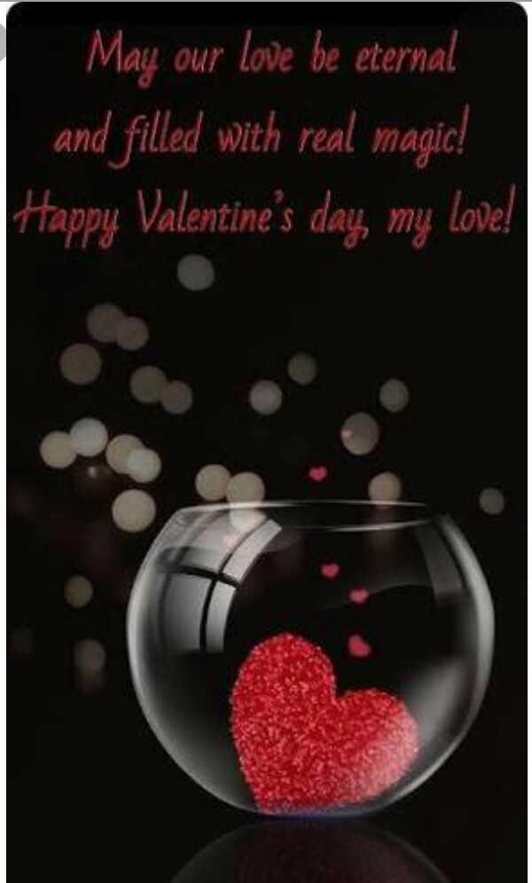 🥰ವ್ಯಾಲೆಂಟೈನ್ಸ್ ಡೇ - May our love be eternal and filled with real magic ! Happy Valentine ' s day , my love ! - ShareChat