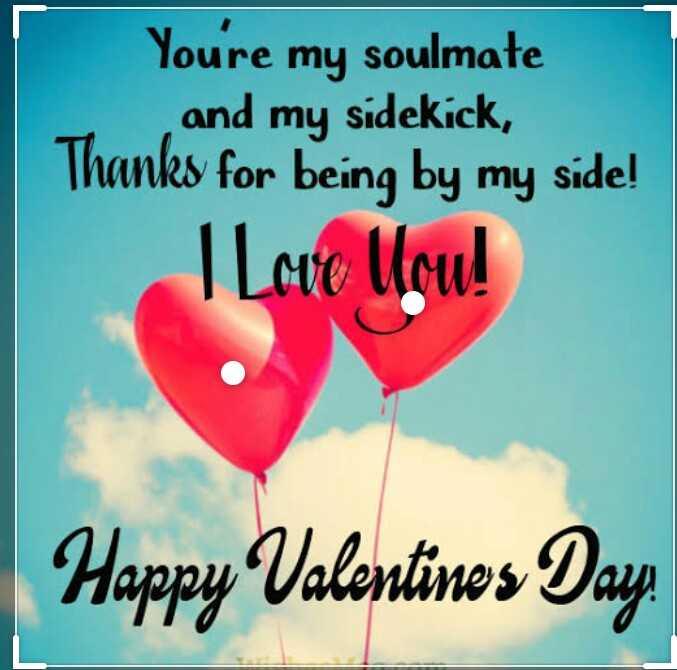 🥰ವ್ಯಾಲೆಂಟೈನ್ಸ್ ಡೇ - Youre my soulmate and my sidekick , Thanks for being by my side ! I Love Mou ! Happy Valentinos Day - ShareChat