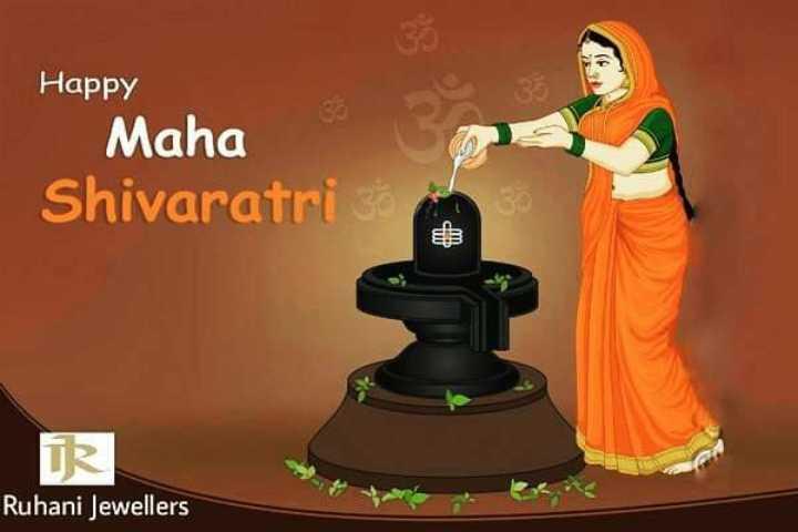 🔱ಶಿವರಾತ್ರಿ ಆಚರಣೆ - Happy Maha Shivaratri IR Ruhani Jewellers - ShareChat