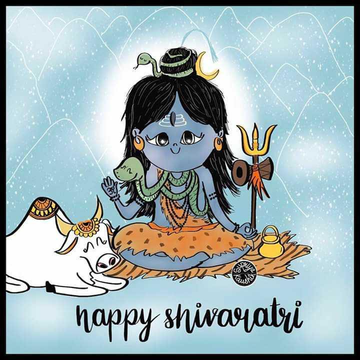 🔱ಶಿವರಾತ್ರಿ ಆಚರಣೆ - happy shivaratri - ShareChat