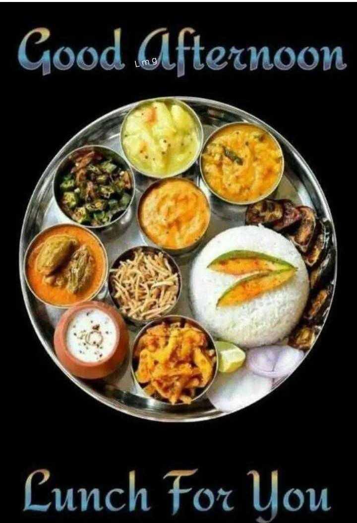 ಶುಭಮಧ್ಯಾನ - Good Afternoon Lmg | Lunch For You - ShareChat