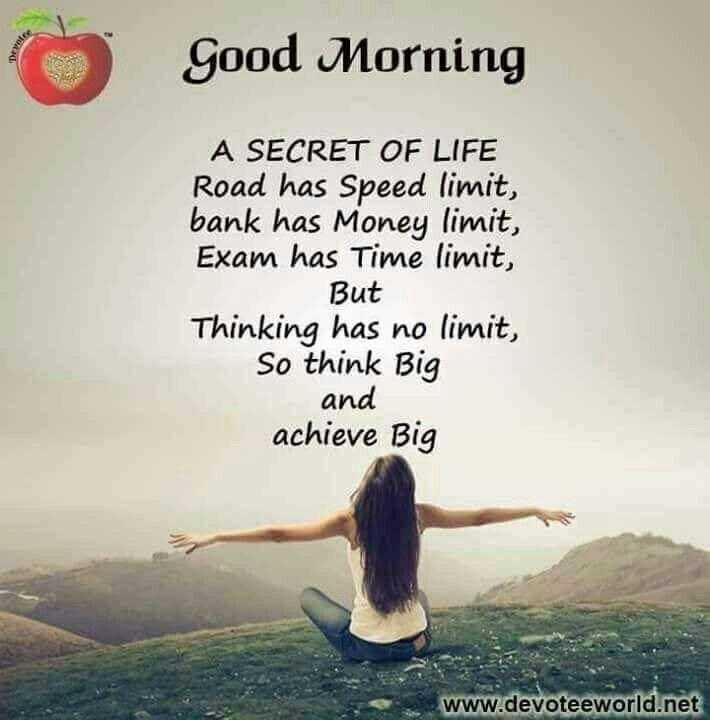 ಶುಭಮಧ್ಯಾನ - ve Good Morning A SECRET OF LIFE Road has Speed limit , bank has Money limit , Exam has Time limit , But Thinking has no limit , So think Big . and achieve Big www . devoteeworld . net - ShareChat