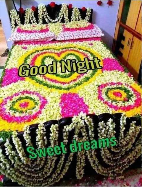 🌃ಶುಭರಾತ್ರಿ - Good Nicht Sweet dreams - ShareChat