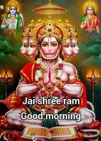 ಶುಭ ಶನಿವಾರ 💐💐💐💐 - Jai Shree ram Good morning - ShareChat