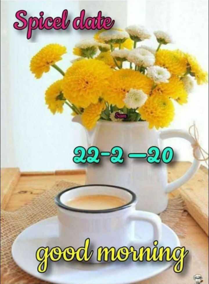 🌅ಶುಭೋದಯ - Spicel dodte 22 - 2 - 20 good morning - ShareChat