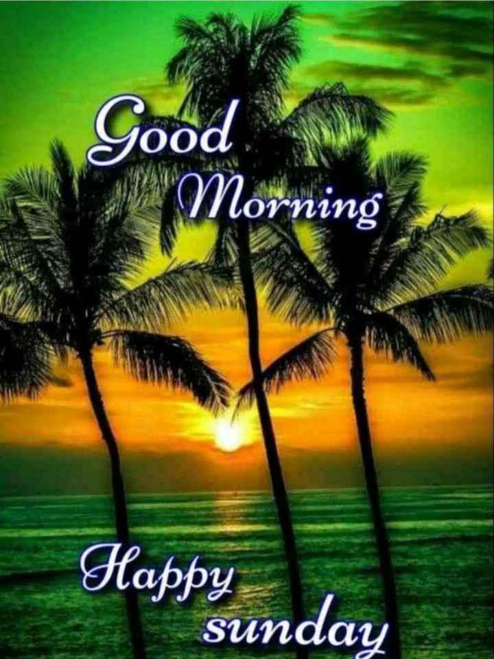 🌅ಶುಭೋದಯ - Good Norning Happy sunday - ShareChat