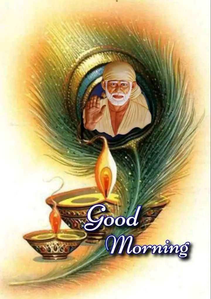 🌅ಶುಭೋದಯ - Good Morning JUC - ShareChat