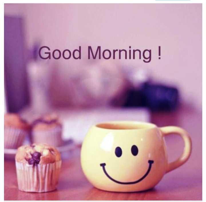 🌅ಶುಭೋದಯ - Good Morning ! - ShareChat