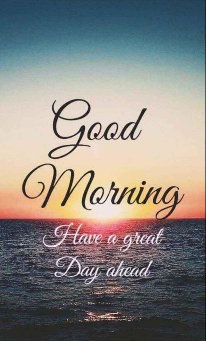🌅ಶುಭೋದಯ - Good Morning Jave a great Day ahead - ShareChat