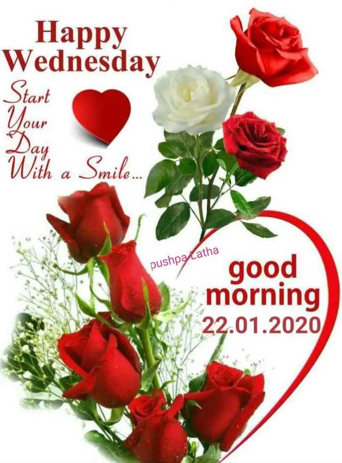 🌅ಶುಭೋದಯ - Happy Wednesday Start Your pushpa Latha good morning 22 . 01 . 2020 - ShareChat