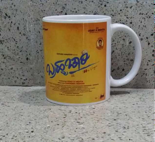 🎁ಶೇರ್ ಚಾಟ್ ಗಿಫ್ಟ್ - UDAY K MET 150920 - ShareChat