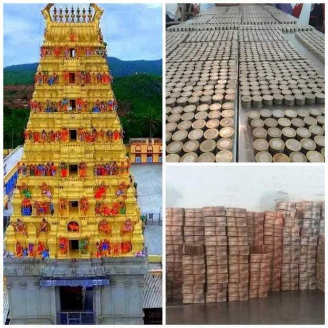 ಶ್ರೀ ಮಲೆ ಮಹದೇಶ್ವರ ಸ್ವಾಮಿ - 3 : - ShareChat